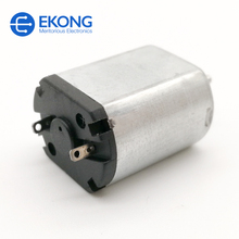 5 Volt DC Motors for sexy toy and Vibrators