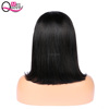 /product-detail/peruvian-wholesale-natural-human-hair-lace-wigs-for-small-heads-real-hair-wigs-for-woman-180-density-hair-62196331887.html