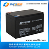 Best quality for china 12v12ah lead aicd battery