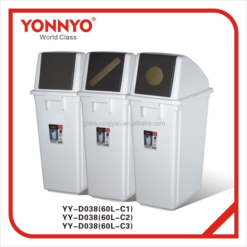 60l Eco Friendly Plastic Recycling Waste Bins Large Capacity Dustbin