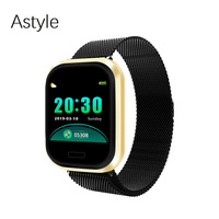 2019 CE ROSH Sport Smartwatch Waterproof IP67 Fitness Activity Tracker HR with SDK API APP Smart Watch Bracelet