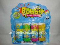 Special SpongeBob SquarePants 4 bottles of bubble water suction plate
