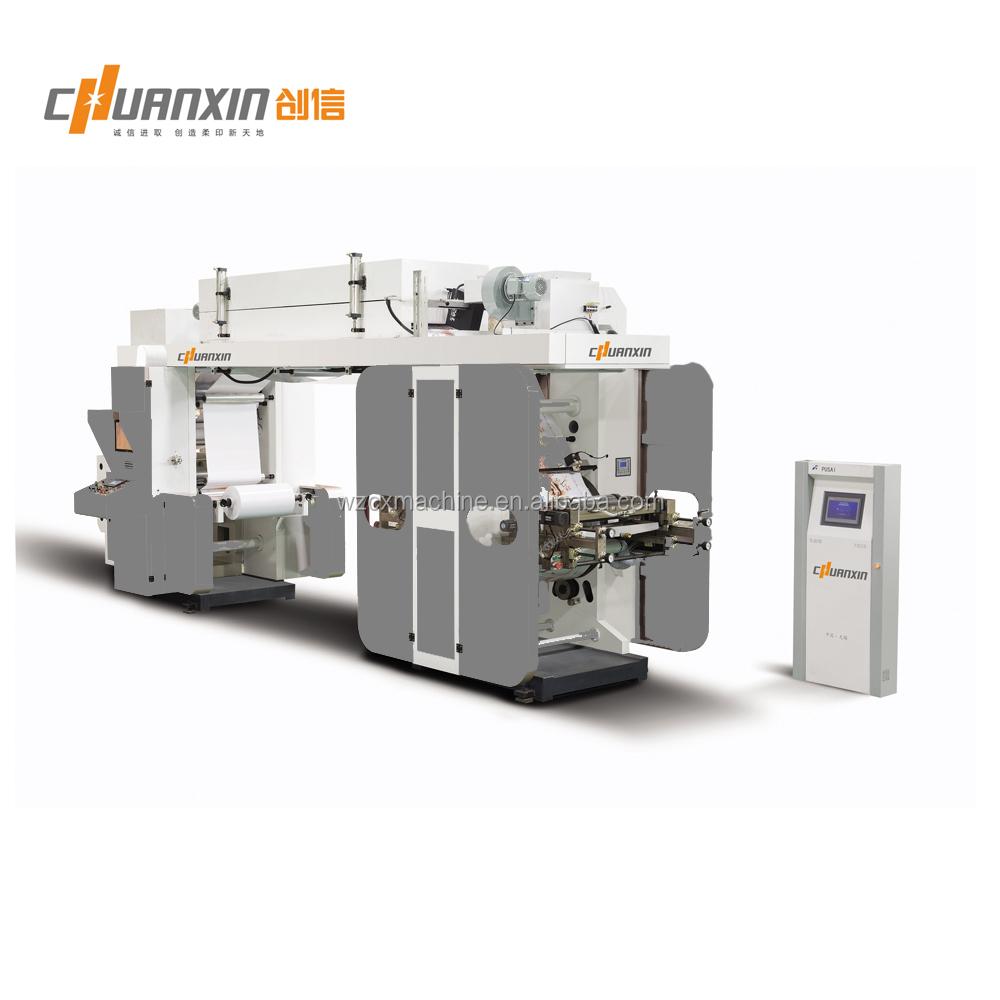 T Shirt Printing Machine Price In Sri Lanka