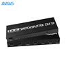 HD/3D 2 input 4 output hdmi switch splitter 2x4 wtih SPDIF/Stereo Audio