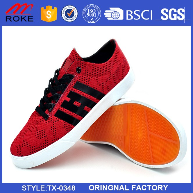 Breathable Casual Canvas Sneakers Athletic Running Shoes