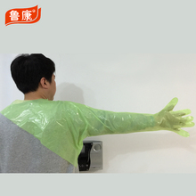 disposable pe veterinary gloves/shoulder /long sleeve/pe/eva /plastic glove
