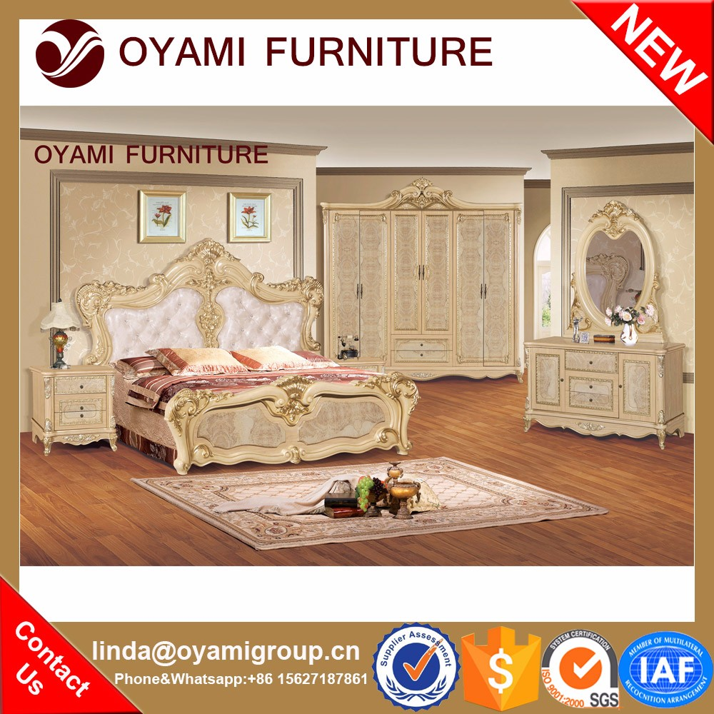 New 2016 Design Bedroom: 2016 Hot Sale Good Price Wedding Bedroom Furniture Design