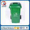 100L indoor square street public garden recycle plastic waste bin container with pedal