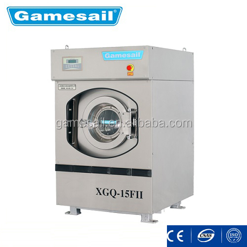 15kg-130kg commercial wahing machine for laundry, hotels,hospitals,factory,army Gamesail