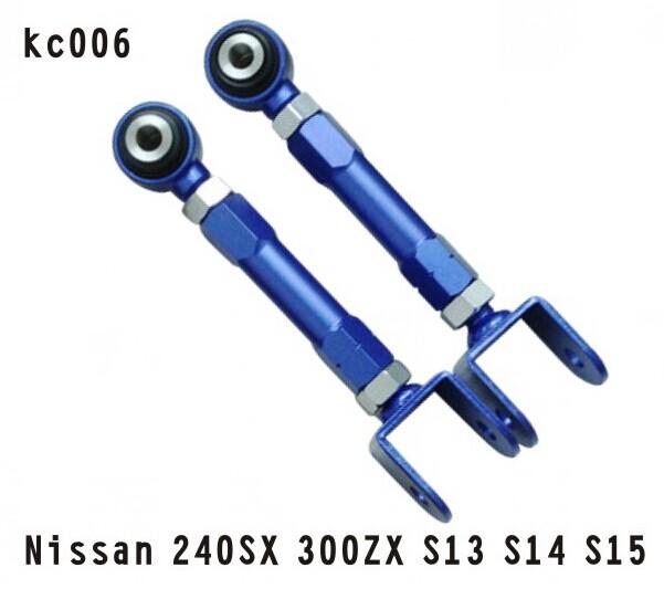 Genuiner Nissan 300zx 19911992 Control Arm
