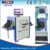 X Ray Metal Detectors for Embassy Security, Hotel & Residential Building