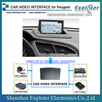 video interface for Peugeot 5008 2012-2013 with retractable motorized LCD