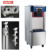 Good taste air cooled soft server ice cream industrial ice cream machine with wheels mounted