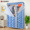 Modern Bedroom Furniture Portable Steel Wardrobe Designs Cheap Price Adjustable Metal Clothes Wardrobe Closet Rack Shelf