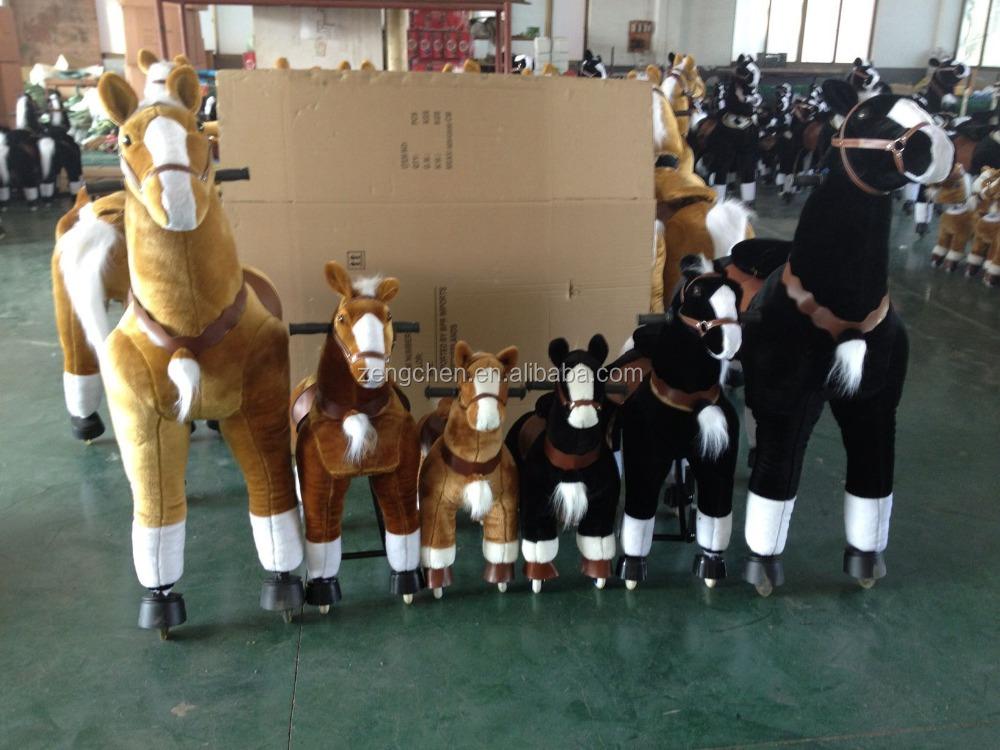 Большие игрушки лошади