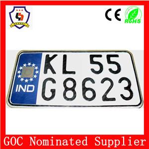 Kl Europe Car License Plate Number Plate In Europe Kl License