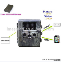 3G Invisible 940nm FHD Email MMS SMS Spy Hunting Camera