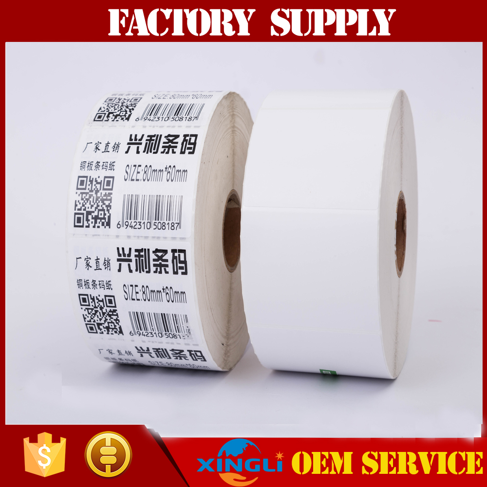 Wholesale cheap price polyester barcode labels
