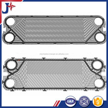 Titanium\stainless steel plate heat exchanger cooling plate price for Thermowave with competitive price