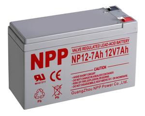 12V 7ah New powerful source valve regulated lead-acid battery for gasoline generator,water pump