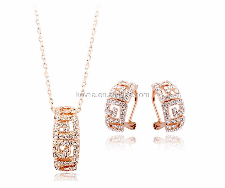 dubai gold jewelry set wedding jewellery designs initial letter