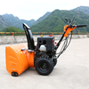 snow plow tractor/snow plow made in china/electric snow plow