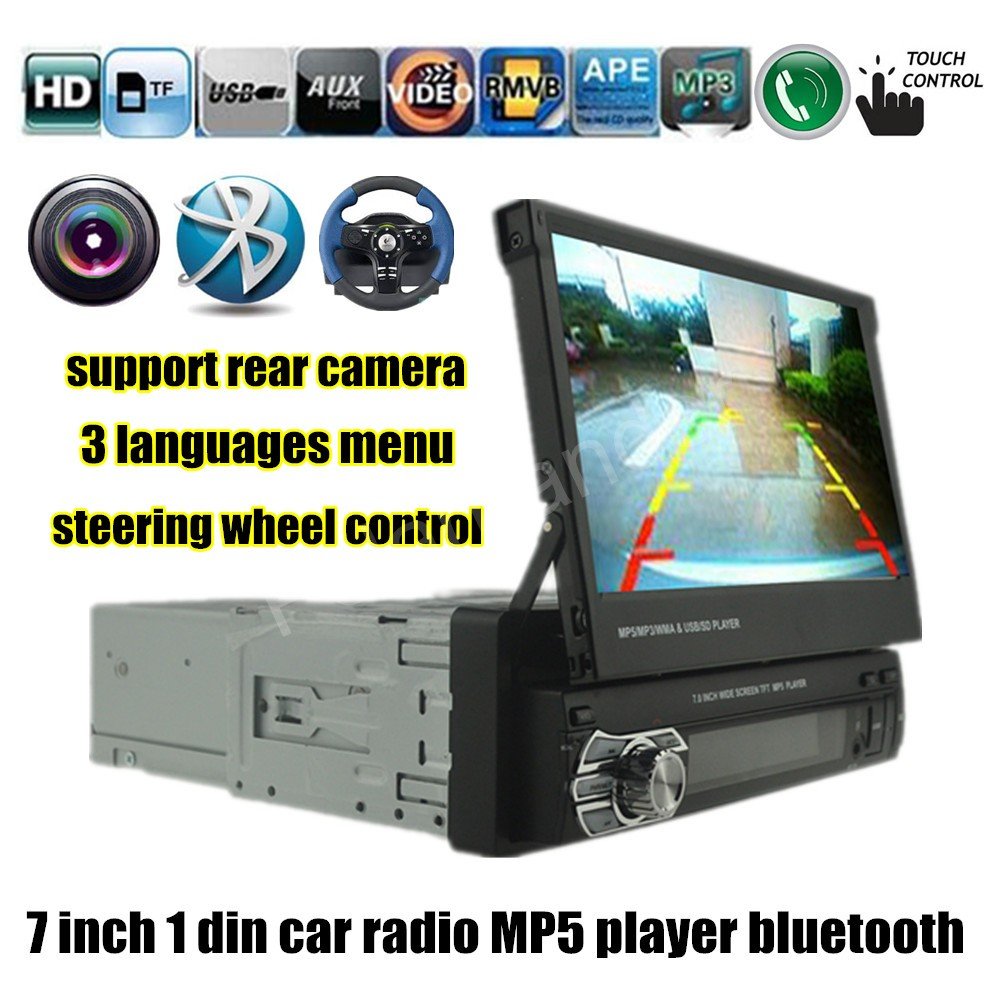 1 DIN 7 Inch Bluetooth Audio Touch Screen Car Radio Stereo