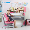 Istudy kids ergonomic study chair children adjustable chair for learning E02