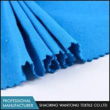 China home textile woven breathable 100% cotton pique fabric