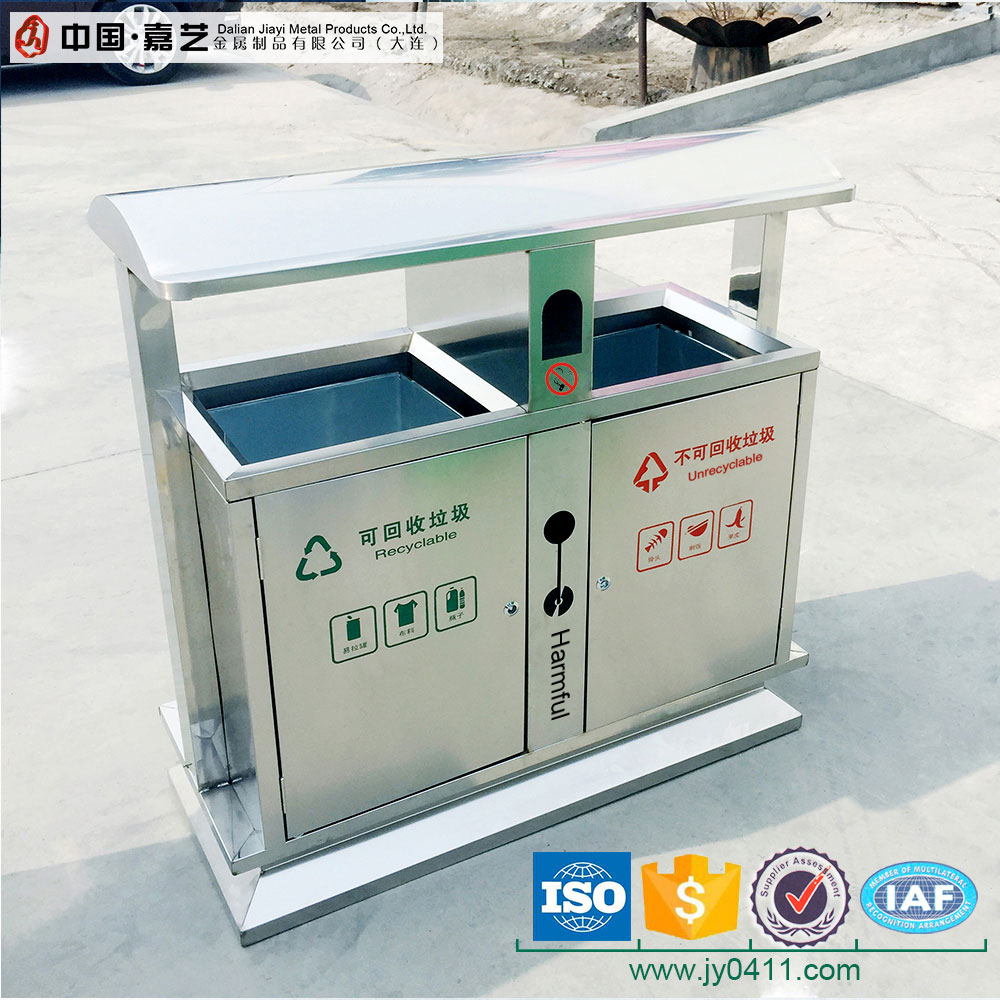 Public place recycling products - Factory Design Galvanized Steel Sheet Separated Public Place Garden Composter