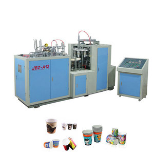 2018 JBZ-A12 Hot Selling Automatic Bucket Paper Tea Cup Machine