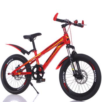 Cheap Price 18 Inch Boys Children Bike China Wholesale Good Quality
