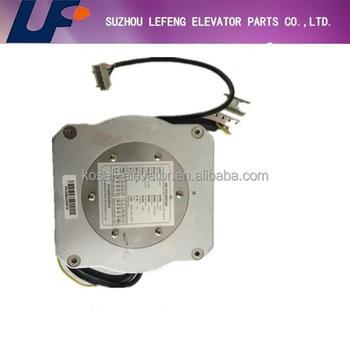 Youshengkang elevator door operator motor elevator for Permanent magnet synchronous motor drive