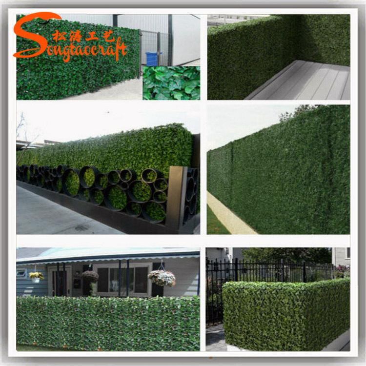 Plastic Grass Artificial Green Grass Plant Wall Decor Mix