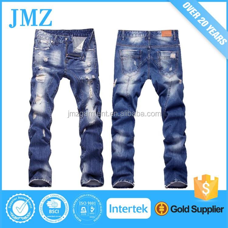 Men Latest Design Jeans Pants, Men Latest Design Jeans Pants ...