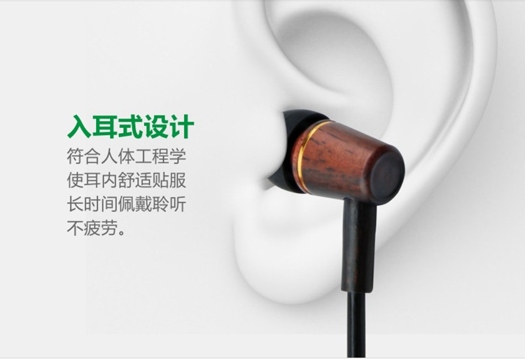promotional wooden stereo earphone for kids new design colorful wooden in ear earphone for mp3/mp4 earphone