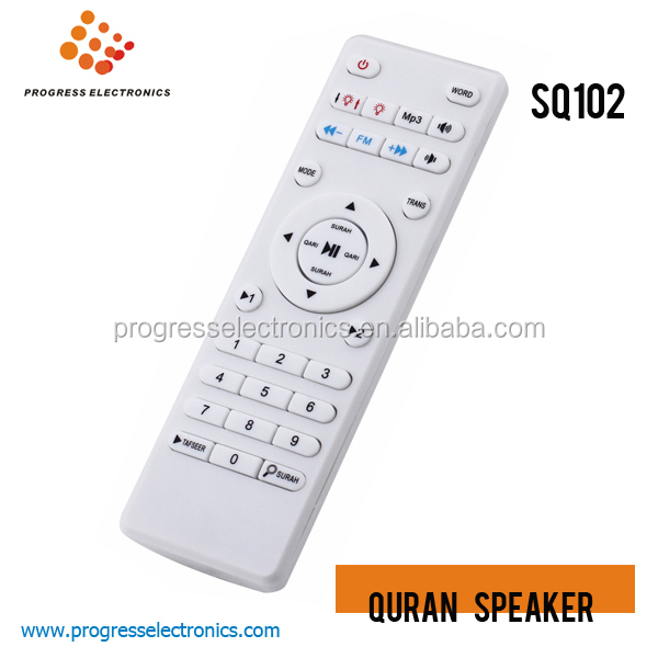Islamic Electronic Product Digital Holy Quran Mp4 Players Free Arabic Music  Download Mp3 - Buy Digital Holy Quran Mp4 Players,Lamp Led With Bluetooth