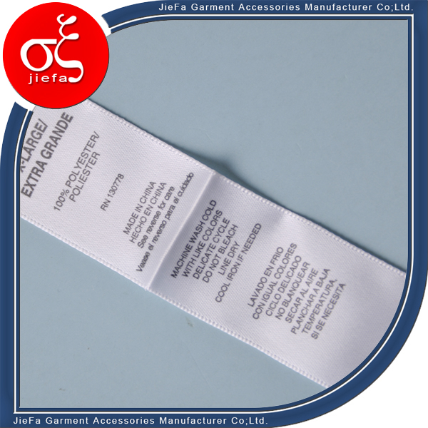 Tagless Custom Design Printing Clothes Size Woven Wash Label