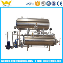Pet food cooking and sterilization autoclave machine pet food sterilization machine