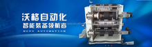 Lithium battery production equipment/auto equipment/high