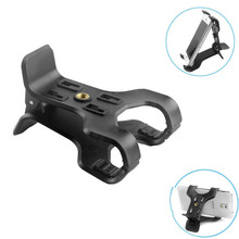 Smilinmount Newest Universal Double Clip Mount Holder For 3.5