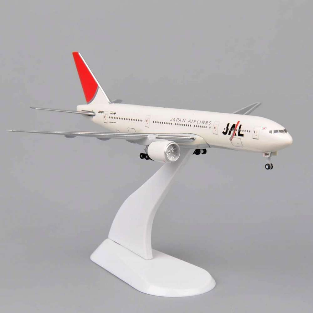 Japan Airline Prices 115