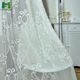 Top quality Turkish style white voile lace window sheer curtain