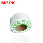 Packaging belt Packing Machine Strapping Tool Transparent Plastic PP Binding Strap Roll