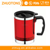 stainless steel mug for gift and promotion