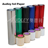 /product-detail/audley-printed-coloured-industry-aluminium-foil-paper-usage-for-hot-foil-stamping-machine-and-ribbon-printer-1329111127.html