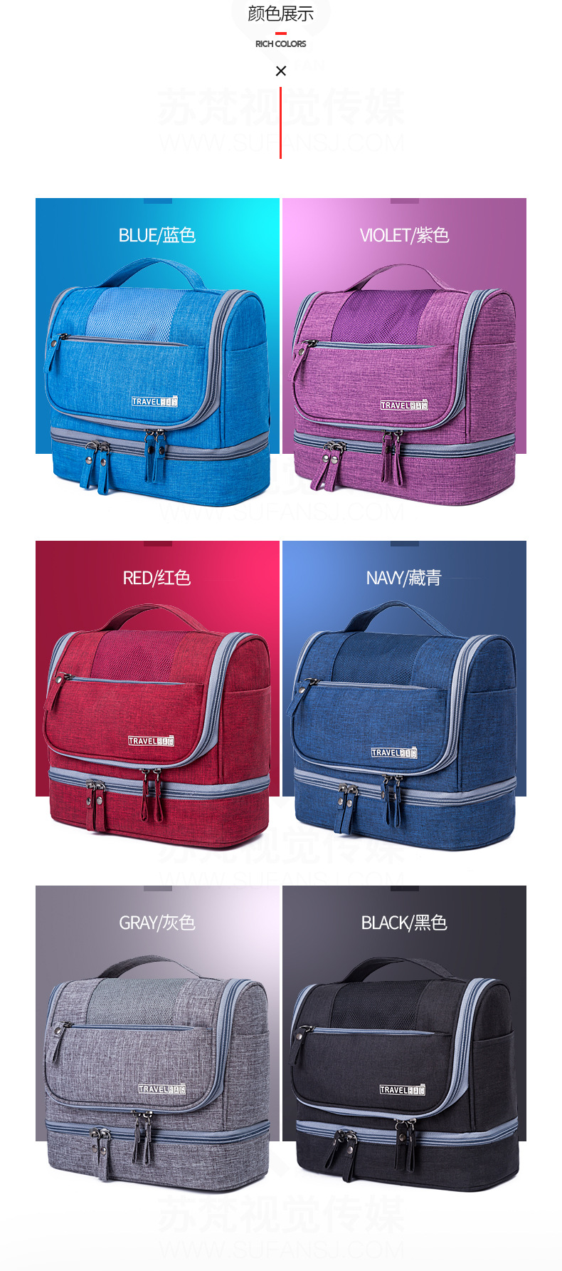 Wholesale Large Personalized Travel Hanging Cosmetic Bag 600D Polyester Portable  Toiletry Bag Hanging Makeup Organizer Bag