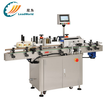 Best verkopende ronde fles label drukmachine offset
