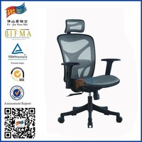 Mid back top rated ergonomic office chair