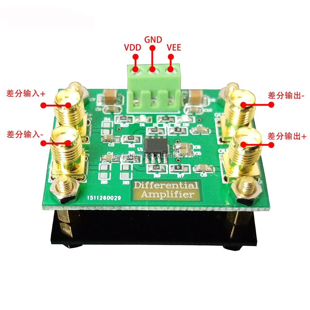 Low Power Amplifier Circuit Suppliers And Manufacturers At